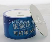 50 pcs Less Than 0.3% Defect Rate 1.4 GB 8 cm Mini Blank Printed DVD-R Disc(China (Mainland))