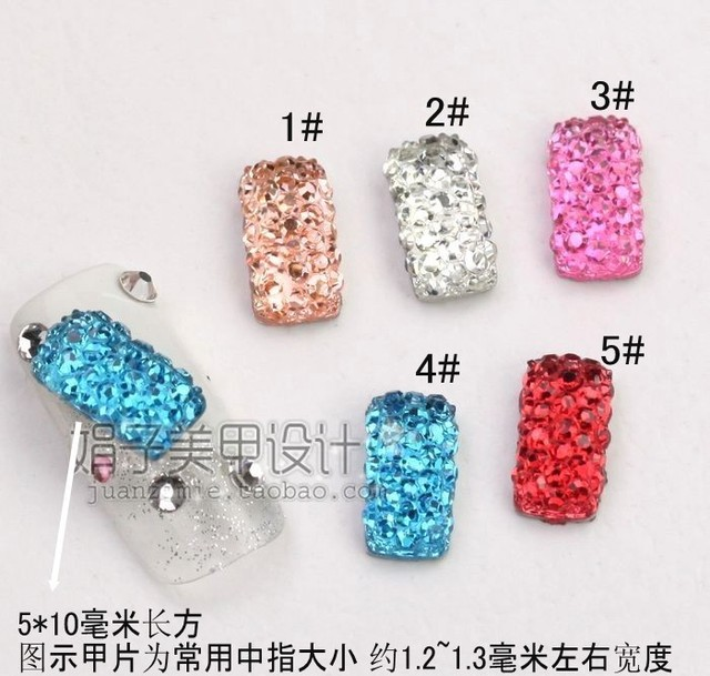 Mantianxing nail art false nail rhinestone pasted accessories 5 10mm rectangular 10 mx07 -
