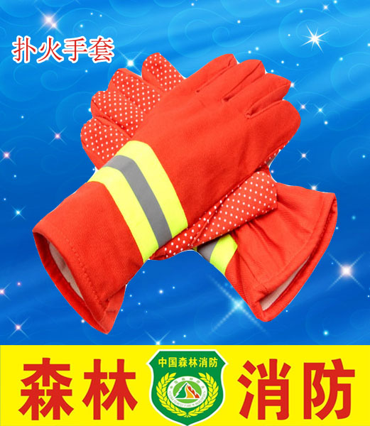 Fire proof gloves heat insulation clothing gloves 97 flame retardant gloves thickened flame retardant insulation fire gloves