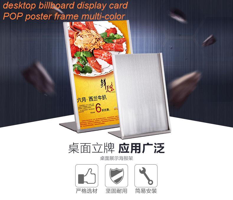 New metal wrought iron advertising stand desktop billboard display card POP poster frame multi color. Compare Prices on Bathroom Advertising Frames  Online Shopping Buy