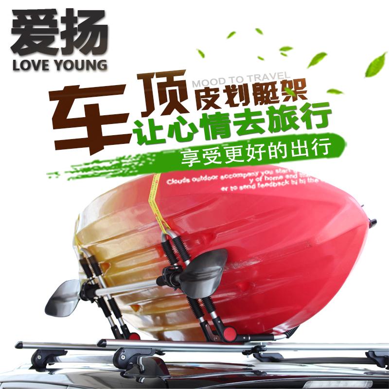 Kayak de voiture racks achetez des lots petit prix kayak for Porte kayak voiture