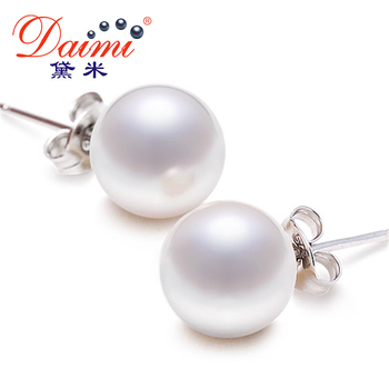 [Daimi] Fresh water Pearl earring, 8-8.5 mm round pearl, female, gift Free Shipping [EXPLODE]