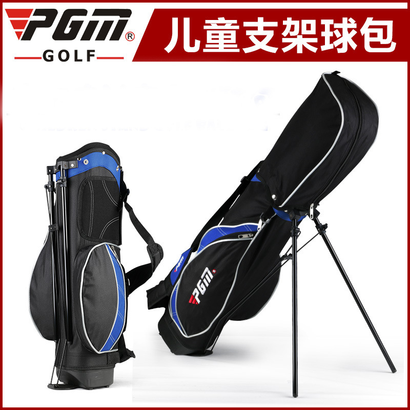 PGM genuine golf child support ball bag bracket ball bag child ball bag child support package(China (Mainland))