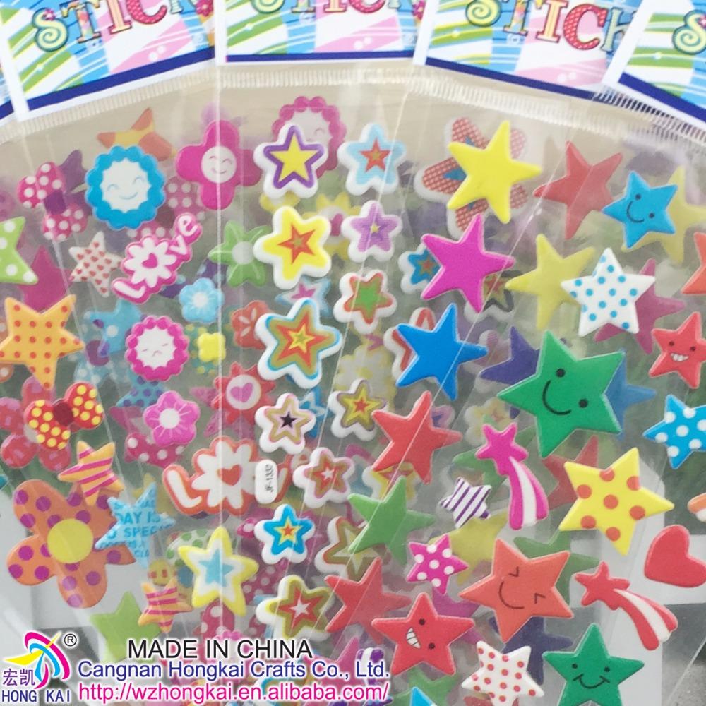 Cute Puffy Sticker wholesale Kids Girls Boys toys gifts Colorful star Develop Intelligence pvc sticker Cartoon 3d foam sticker<br><br>Aliexpress