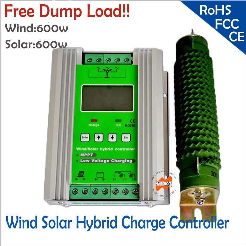 High Efficiency 1200w 12/24V Auto Off Grid Intelligent MPPT Wind Solar Hybrid Charge Controller with LCD display and dump load(China (Mainland))