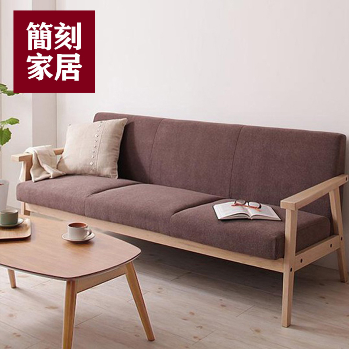 Nordic Ikea Office Personality Cafes Japanese Fabric Sofa