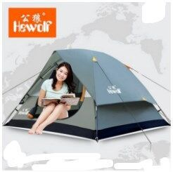 Hewolf 3-4 Person Outdoor Family Camping Party Tent with 2 Colors Waterproof Large Space Portable(China (Mainland))