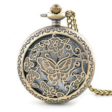 2015 New Bronze Air Quartz Palace style Butterfly Carve Patterns Or Designs Antique Pocket Watch For Men And Women(China (Mainland))