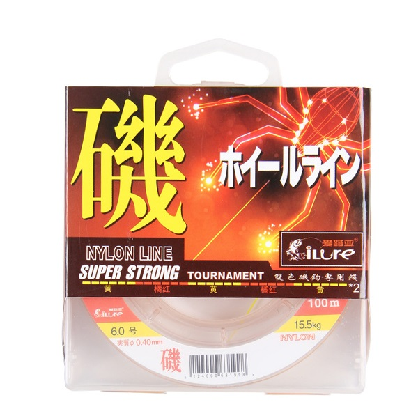 Hot Sale 100% Japan imported raw 2 color semi-floating Rock nylon fishing line 100 meters Free Shipping(China (Mainland))
