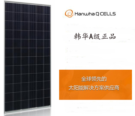 Solar panels 250w watt polycrystalline solar modules A grade imported materials components(China (Mainland))