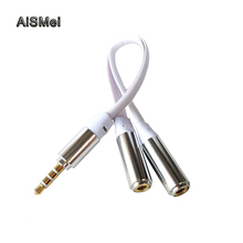 AiSMei 100PCS Stereo Jack 3.5mm Male to Dual Female Audio Cables Splitter Earphone Headphone for iPhone Samsung Sony HTC Huawei