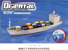 Free Shipping DIY container vessel electric power ship model can be in surface navigation(China (Mainland))