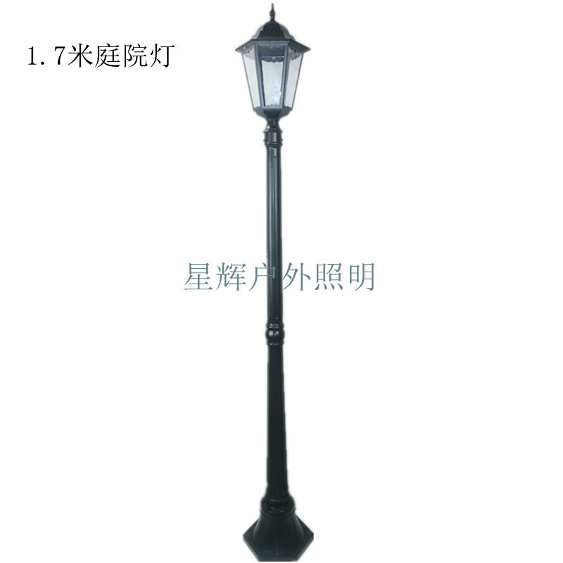 Здесь можно купить  Starlight outdoor lawn lamp hot-selling column lights outdoor fashion outdoor lamp free shipping  Свет и освещение
