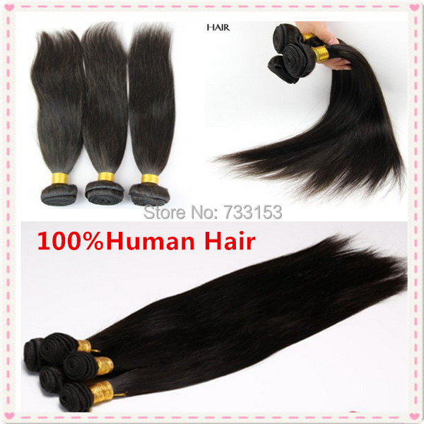 Aliexpress 6a unprocessed new star Mixed length Best quality virgin peruvian hair extension straight weaves machine weft - Beauty Hair Supplier Co.,ltd store