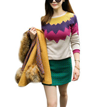 2016 New Fashion Runway Brand Autumn Striped Sequined Beading Knitted Pullover Women Sweaters And Pullovers Jumpers pull femme