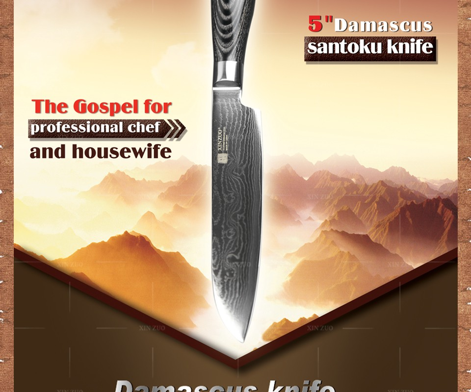 """Buy XINZUO 5"""" inch Japanese 73 layers chef knife Damascus stainless steel kitchen knife very sharp meat santoku knife free shipping cheap"""