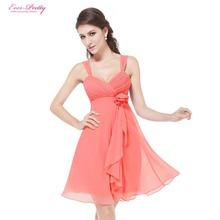 Bridesmaid Dress – tea length