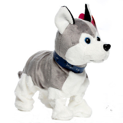 5 styles 26cm Electric toy dog electronic pet dog toy robot voice smart toys Free shipping(China (Mainland))