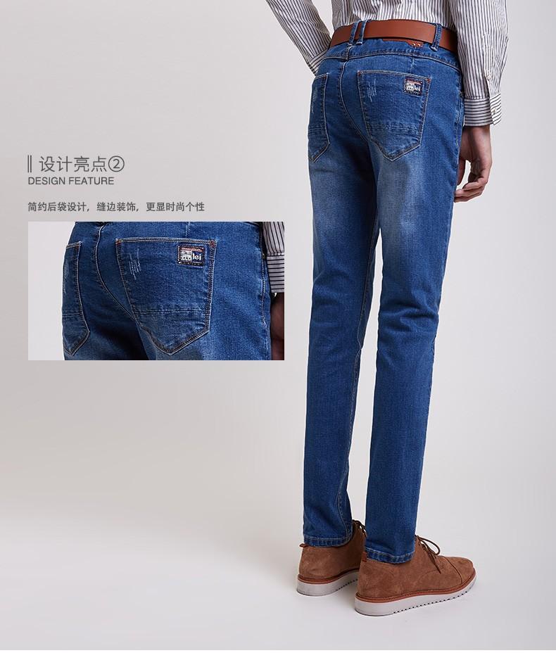 Fashion Business Top Quality Men Jeans Man Skinny Jean Casual Designer Brand Slim Denim Elasticity Pants Plus Size28-38#YF3810