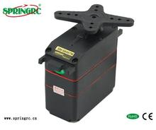 Application of 35.5kg 33kg metal spring tooth SM S8467M S8466M digital servo oil motor Free shipping