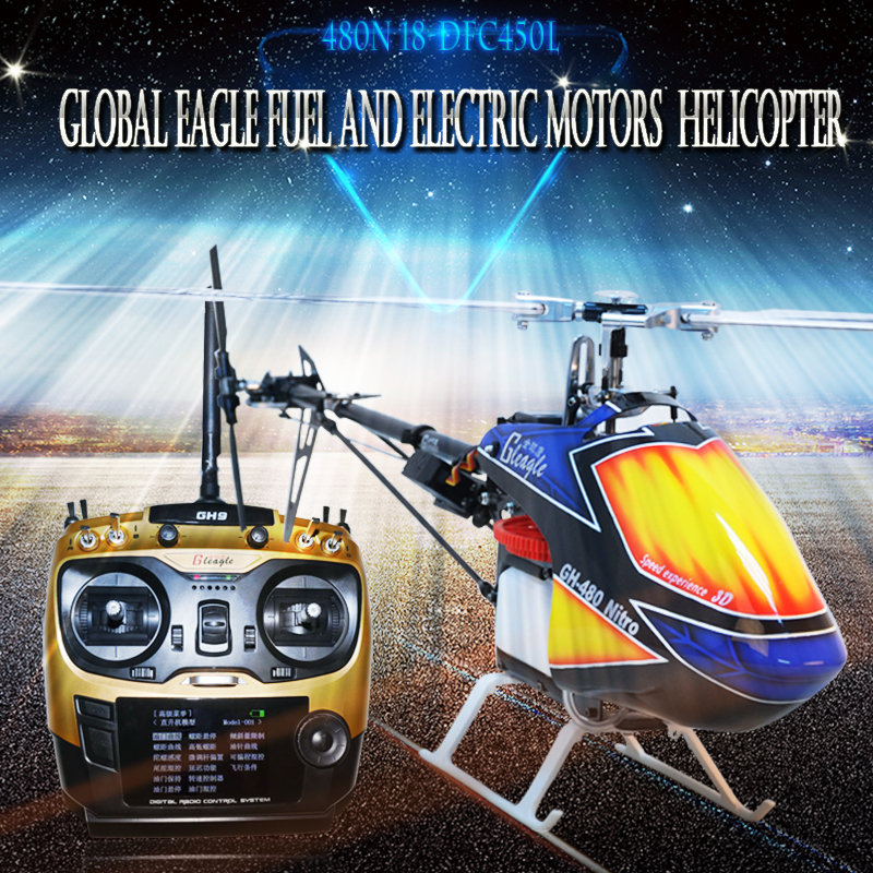 Gleagle 9CH 480N Fuel rc Helicopter RTF W/hand carry case 15Engine RC Nitro helicopter DFC 60A Carbon fiber body)(China (Mainland))