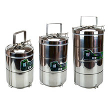 2 3 4layer Large 2.8L 1 pcs Stainless Steel Lunch Box dinnerware Sets Food Container bento Lunchbox Thermos(China (Mainland))