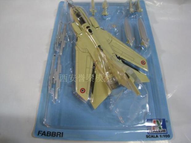 Фотография 1/100 FABBRI/ITALERI alloy aircraft model of British Wind fighter