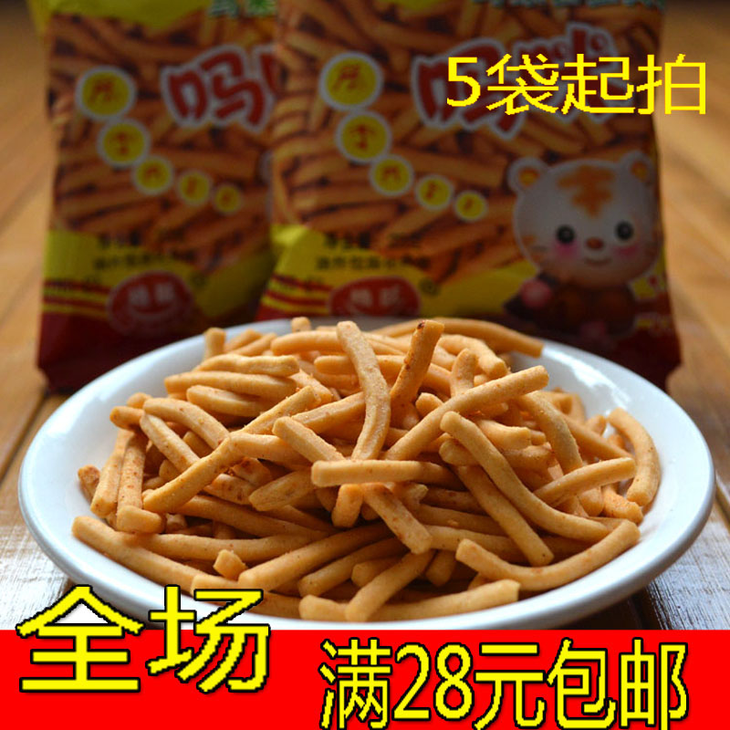 Food Authentic native characteristics Food Authentic native characteristics Gourmet food flavor snack Mami shrimp 23G