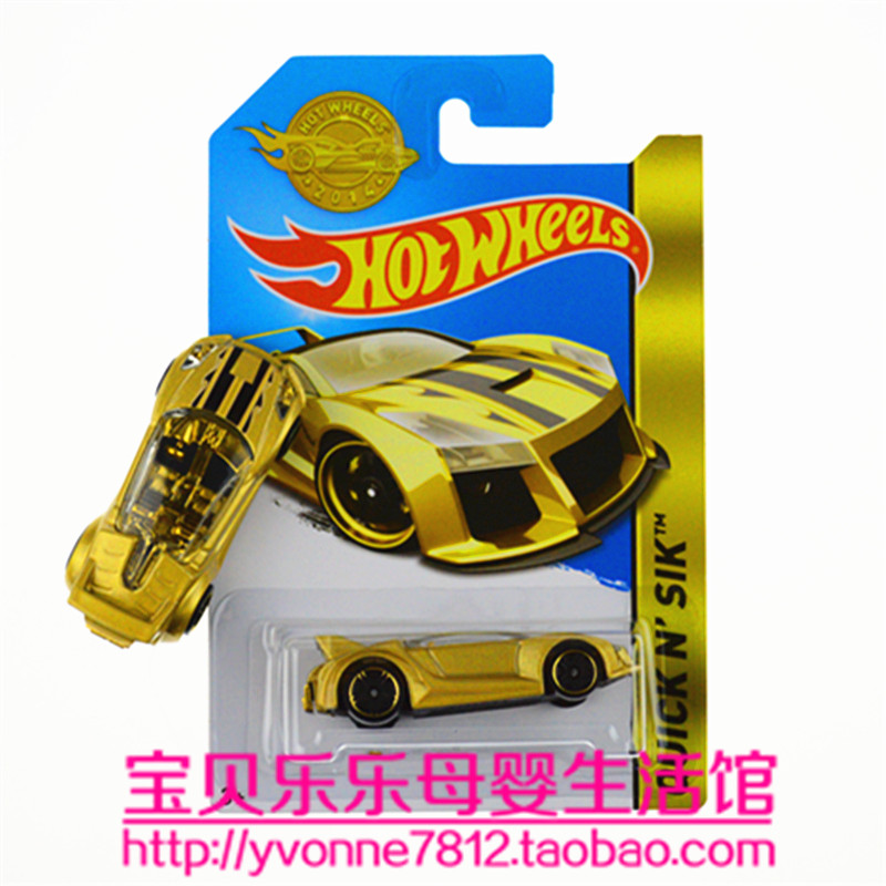 Electronic 2014 new baby boy Coke Can Mini Speed RC Remote Control Micro Racing Car Toy,C4982 Local gold small sports cars(China (Mainland))