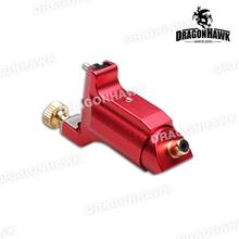 1 pcs tattoo ware house rotary machineRotary Tattoo Machine Gun Strong Quiet motor supply(China (Mainland))