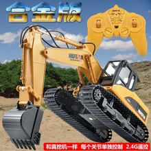 15-channel remote control excavator simulation alloy / oversized children's toys electric car charging for earth works Gift(China (Mainland))