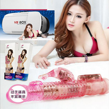 VR BOX genuine second-generation mobile phone 3D glasses vr virtual reality glasses + Sex toy Choucha Vibes female masturbation