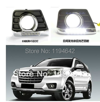 High quality!  Hover H5 running light Fog lights 2pcs/set ! DRL LED car fog lights,Germany OSRAM Chips<br><br>Aliexpress