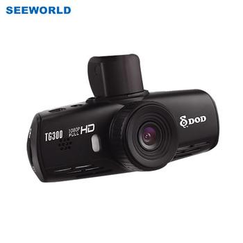 free shipping Dod tg200 tg300 hd driving recorder 500 pixels belt gps function