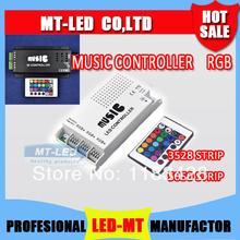 wholesale music controller