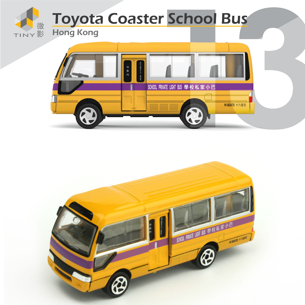 Tiny City 13 Toyota Coaster School Bus Opened Door Made In Hong Kong 1/64 Mental Toy Cars Diecasts Toy Vehicles(China (Mainland))
