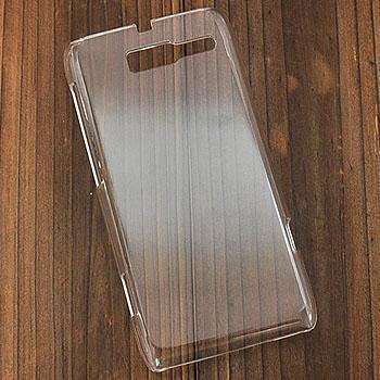 Wholesale Crystal Clear Transparent Back Protector Hard Case Skin Cover For MOTO XT890 Razr i Diy Rhinestone Pasted Phone Case(China (Mainland))