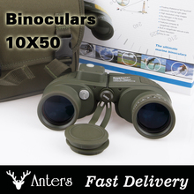 Binoculars military LLL Boshile10X50 Built in infrared ranging coordinates hunting waterproof antifogging not night vision