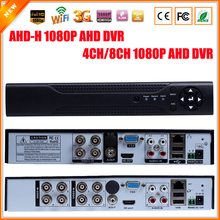 New Arrival 1080P  AHD-H 4 Channel AHD DVR Recorder 3 in 1 Hybrid DVR 8 Channel AHD DVR 1080P AHDH For 1080P AHD Camera(China (Mainland))