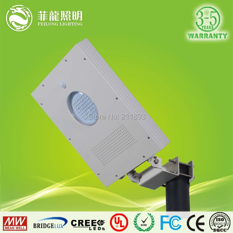 All in one 12w DC12V solar led street light outdoor used street pole garden light(China (Mainland))