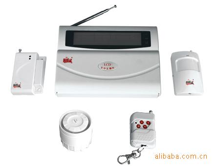 Supply security door broken alarm, intelligent burglar alarm, best alarm(China (Mainland))
