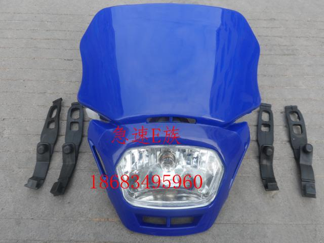 Small proud apollo KAWASAKI off-road motorcycle accessories modified grimaces side lights 4wd headlight Free shipping(China (Mainland))