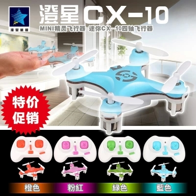 Cheerson CX-10 CX10 2.4G Remote Control Toys 4CH 6Axis RC Quadcopter Drone