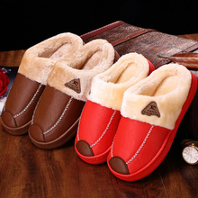 Winter lovely waterproof leather slippers Men and Women's home slip-resistant platform thermal cotton-padded