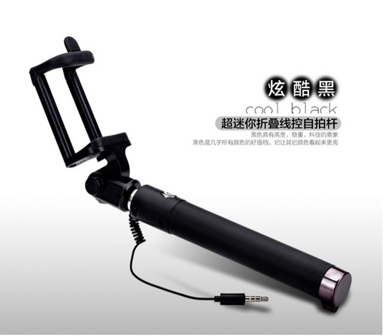 luxury universal selfie stick monopod for iphone 6 plus 5s wired selfie for s. Black Bedroom Furniture Sets. Home Design Ideas