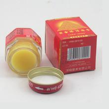Tháp Việt nam vàng balm kem hoạt động 20g cơ bắp nhức viêm khớp y học Pain Relief thạch cao