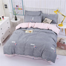 4PCS Duvet Cover Set Fashion Family Bedding Sets Luxury Flat Sheet Bedding Linings Pillowcase Cover Sets, No Filler 2019 Bed Set(China)