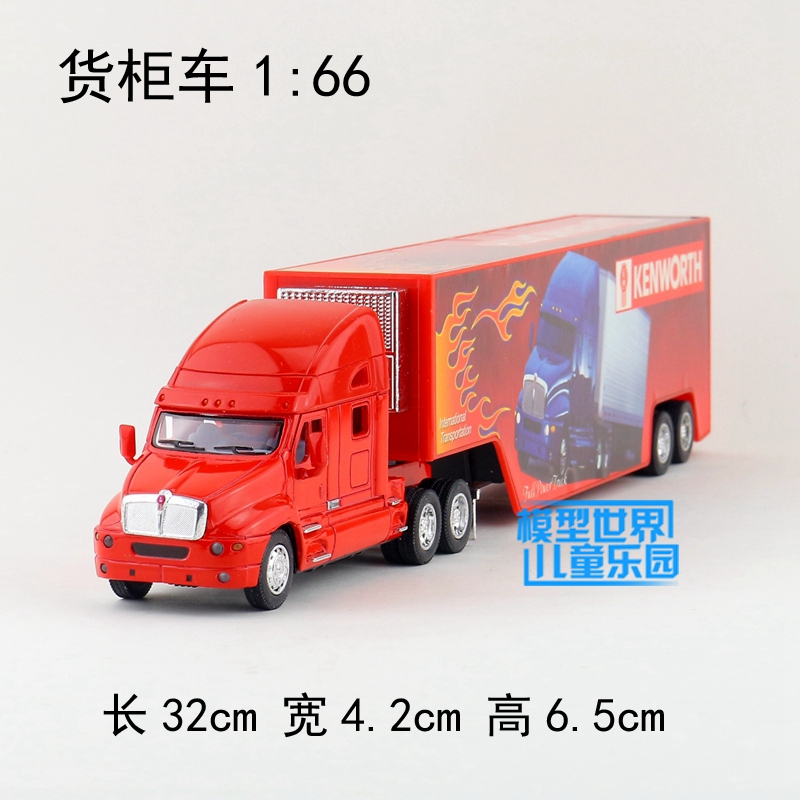 Gift 32cm 1:66 Kinsmart Kenworth large container truck car plastic model collection game boy children toy(China (Mainland))