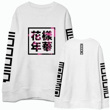Kpop bts bangtan boys album same floral chinese letters printing sweatshirt fashion pullover hoodie for men women plus size(China (Mainland))