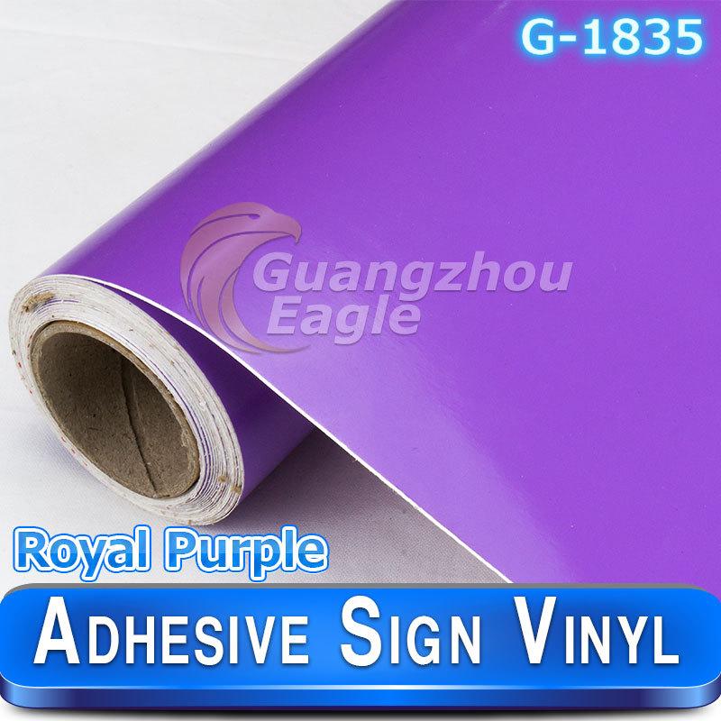 Universal Glossy Royal Purple Cutting vinyl&sign vinyl&plotter vinyl color sticker(China (Mainland))